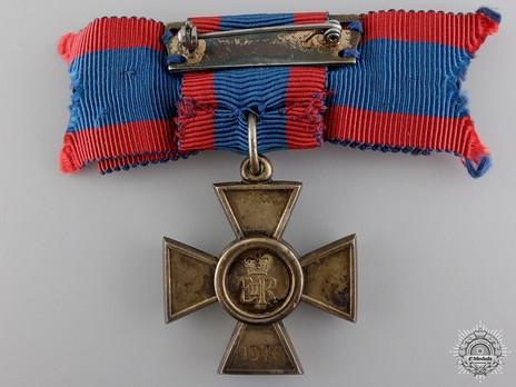I Class Medal (1953-) Reverse