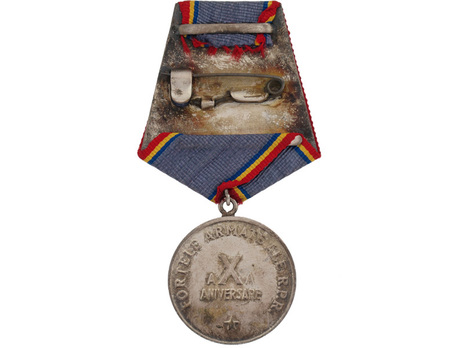 Medal of the 10th Anniversary of the Armed Forces of the Romanian People's Republic Reverse