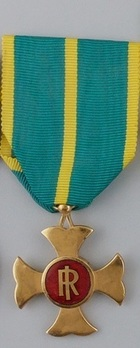 Long Service Cross for the Financial Police, in Gold Obverse