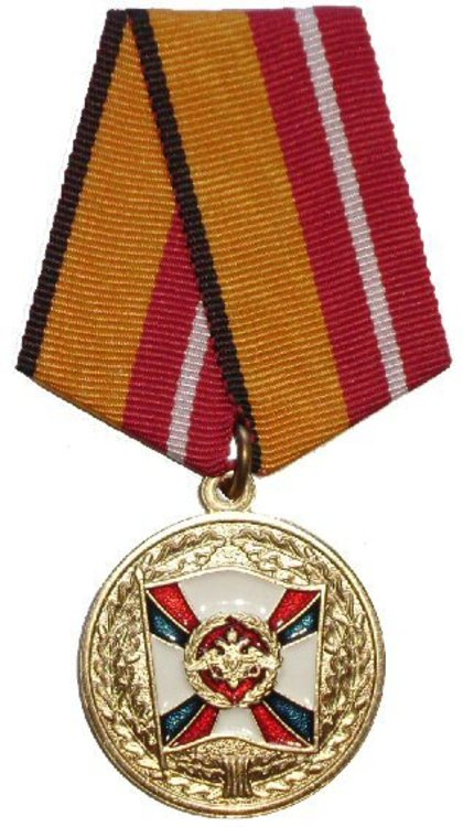 Medal for military valour 1st class mod rf
