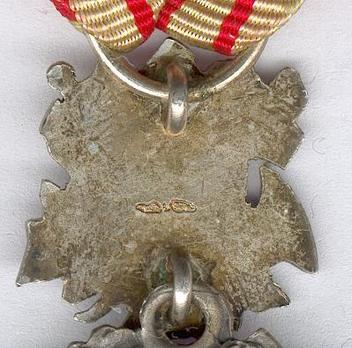 "Silver Medal (stamped ""PONSCARME"") Reverse Detail"