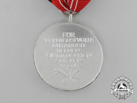 Olympic Games Commemorative Medal Reverse