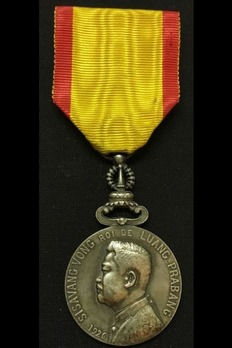 Order of the Reign, Type I, II Class