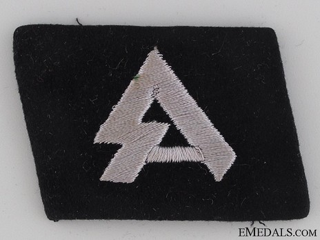 Waffen-SS 'Horst Wessel' Division Collar Tab Obverse
