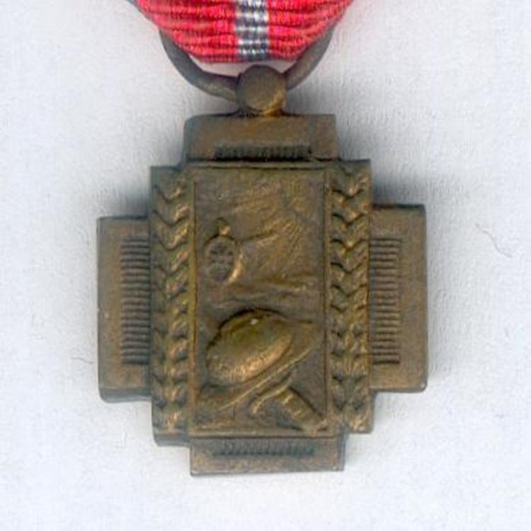 Miniature 1 obverse