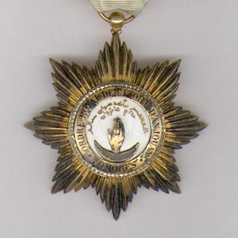 Order of the Star of Anjouan, Officer Obverse