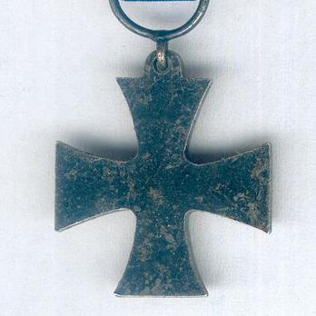 Miniature Continuation War Cross (with silver sword) Reverse