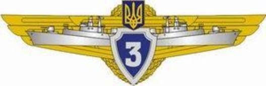Сompulsory Military Service Navy 3rd Grade Badge Obverse