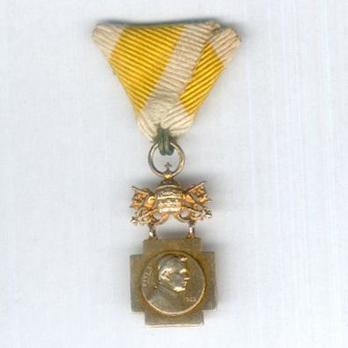 Miniature Bene Merenti (Type V) Gold Medal Obverse