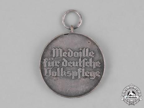 Medal for Merit for Social Welfare, in Silver Reverse
