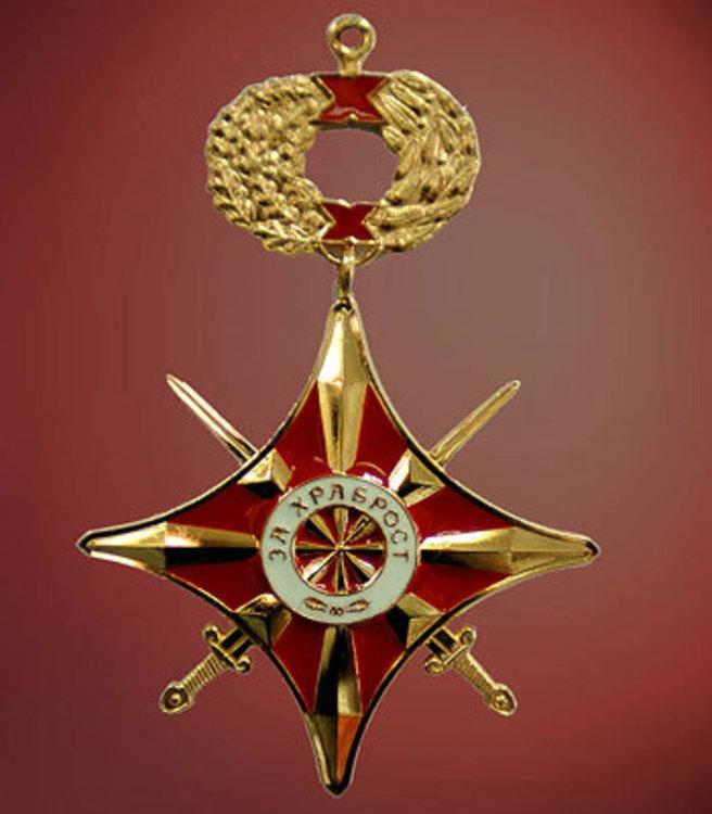 Medal za hrabrost