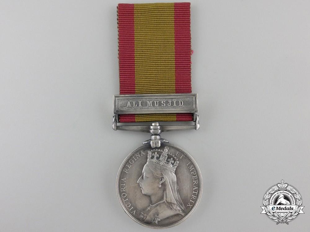 Silver medal ali musjid obverse2