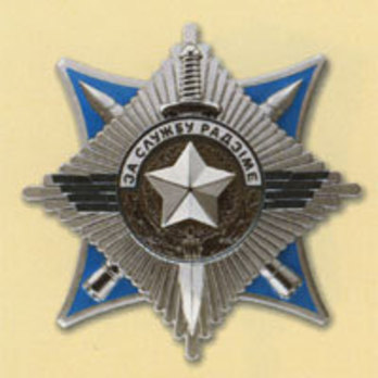 Order for Service to the Homeland, III Class Star Obverse