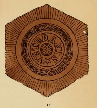 Shield (for second engagement) Obverse