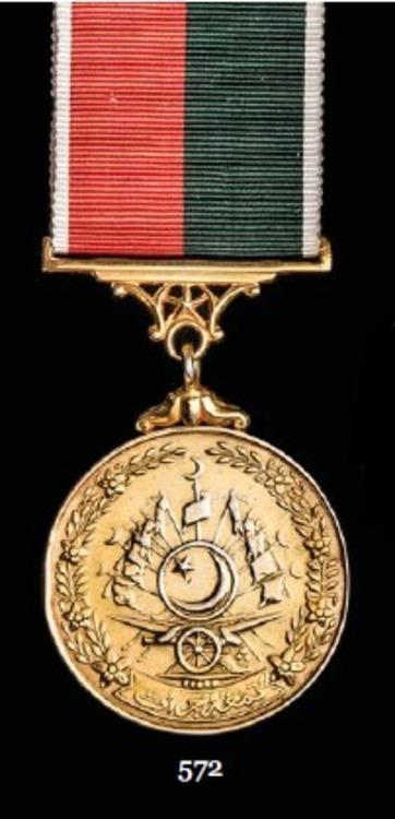 Pakistan+medal+for+courage+tamgha+i+jurat+me74