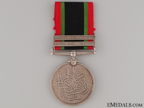 "Silver Medal Medal (with ""DARFUR 1921"" clasp) (1911-1918) Obverse"