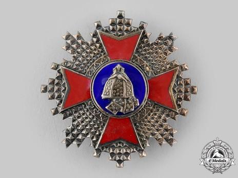 Order of Military Merit, Type II, II Class Breast Star