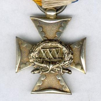 Long Service, Type II Cross (for 25 years) Obverse
