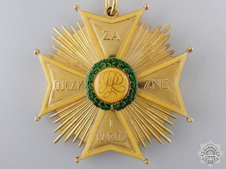 Order of the White Eagle, Cross (1941-1992) Reverse