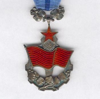 Medal (1960-1989) Obverse