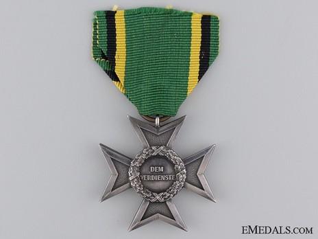 Silver Merit Cross (Civil Division 1878-1901) Reverse