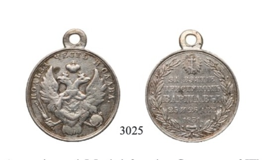 Medal for the Storming of Warsaw, in Silver