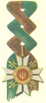 Army* Distinguished Service Order