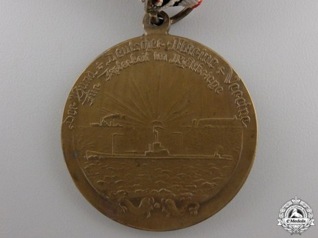 Medal for Valour in the World War, 1914-1918 (in bronze) Reverse