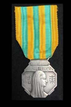 """Medal for Medical Assistance (Indochina), Silver Medal (stamped """"MERCIER"""")"""