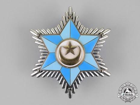 Order of the Somali Star, Grand Officer Breast Star Obverse