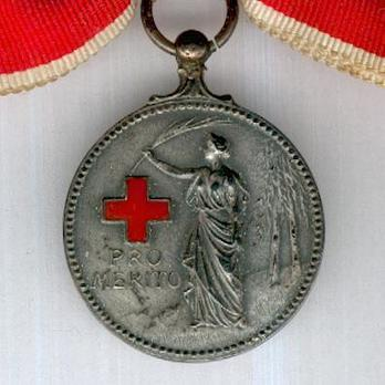 Silver Medal (1945-1977) Obverse