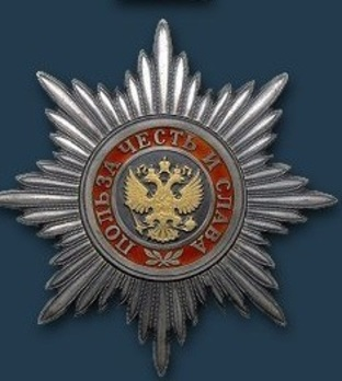 Order of Merit for the Fatherland II Class Breast Star Obverse