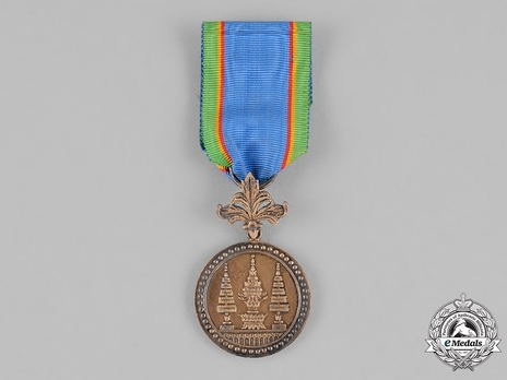 Gold Medal (VI Class) Obverse