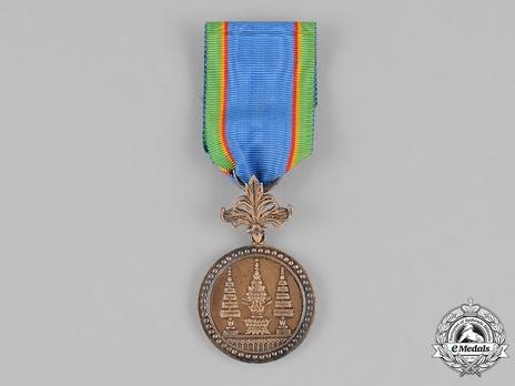 Gold Medal (VI Class) Obverse