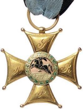Order of Virtuti Militari, Type II, Knight (1792-1795) Reverse