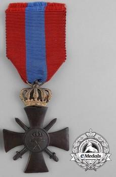 War Cross (1940), I Class Obverse