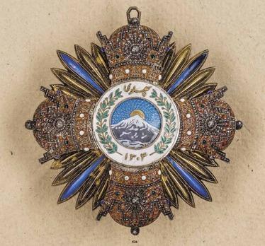 Order of Pahlavi, II Class Grand Cordon Badge of Honour