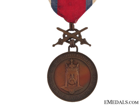 Bronze Medal for Loyal Service (1918-1919) Obverse