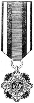 Medal of Merit for the Customs Service, II Class Obverse