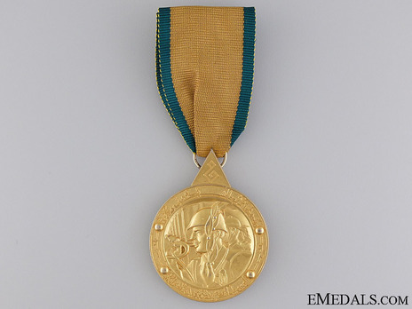 I Class Gilt Medal Obverse