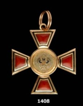 Order of Saint Vladimir, Civil Division, III Class Cross (for non-Christians)