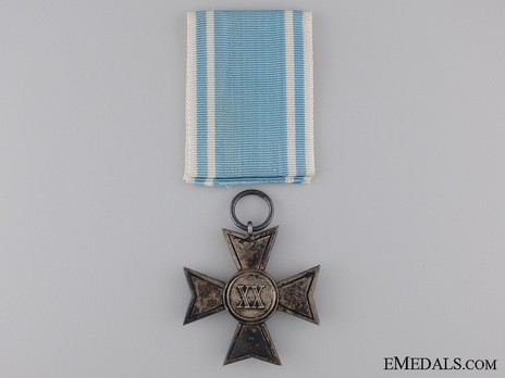 Reserve Infantry Long Service Decorations, I Class Cross Reverse
