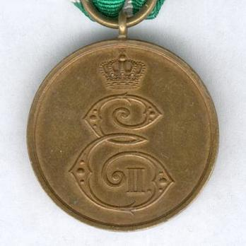 (in bronzed zinc, 1916-1918)