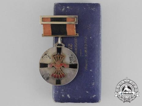 Medal (bronze gilt) Obverse