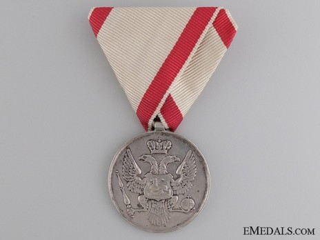 Silver medal for Bravery, Type III (Unmarked) Obverse