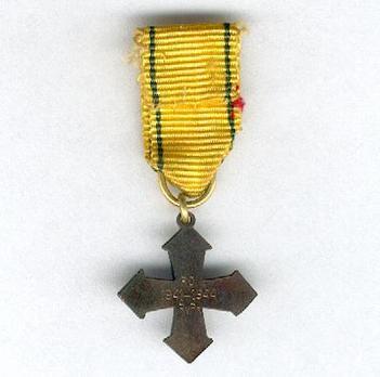 Oinonen Cavalry Brigade Commemorative Miniature Cross ObverseMiniature Oinonen Cavalry Brigade Commemorative Cross Reverse