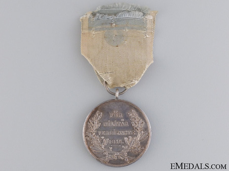 Military Merit Medal in Silver Reverse