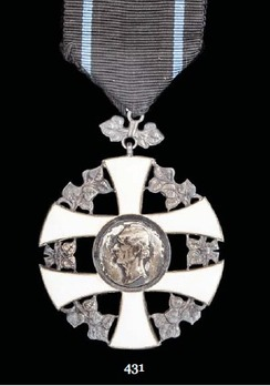 Order of the Slovak Cross, V Class Knight's Cross