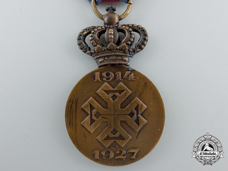 Commemorative Medal of Ferdinand I (with swords clasp) Reverse