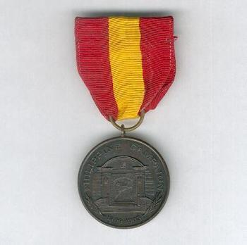 Bronze Medal (for Navy, with 1st style ribbon) Obverse